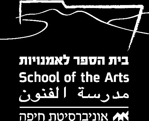 לוגו בית הספר לאמנויות