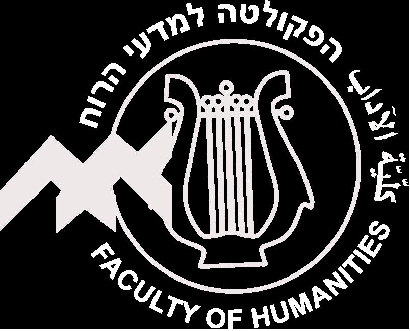 לוגו מדעי הרוח